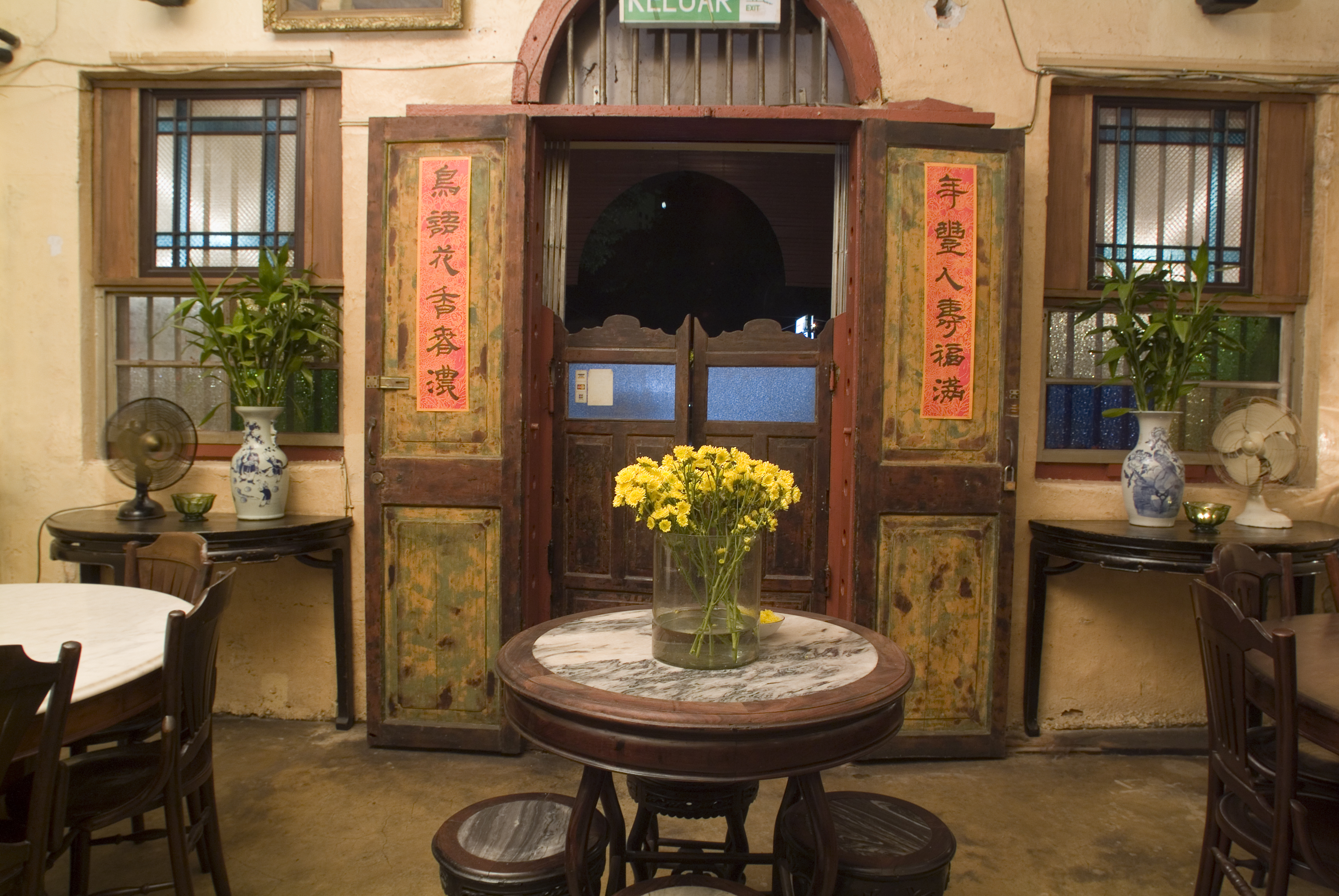 Old China Cafe Photo Gallery