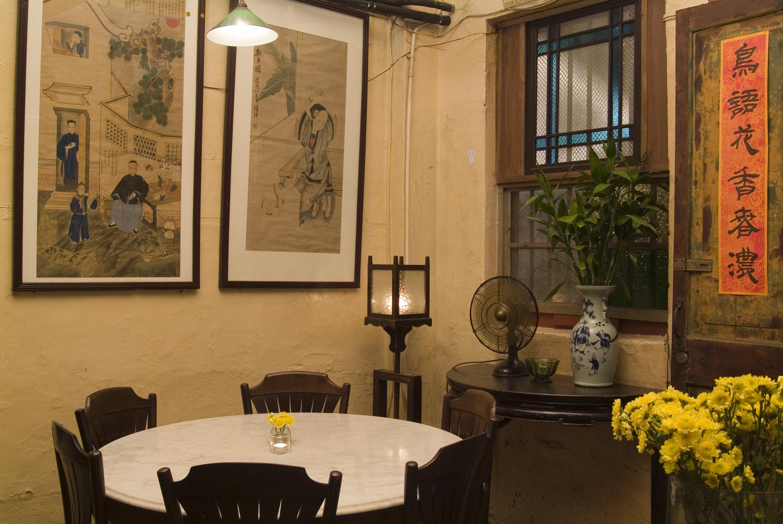Old China Cafe Menu